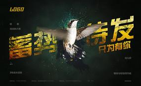 炫酷企业活动执行招募海报