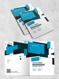 蓝色几何创意画册封面