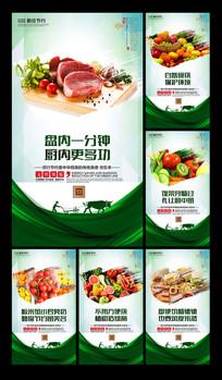 绿色食堂餐厅文化展板背景