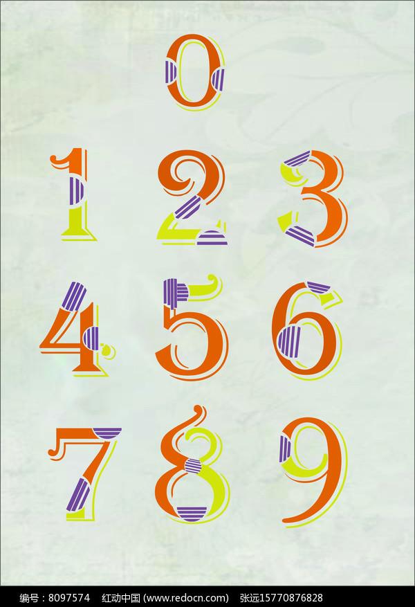 简约数字创意logo标志图片