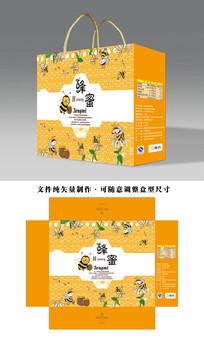 精品蜂蜜包装礼盒