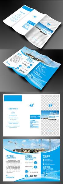 简约蓝色企业三折页设计模板