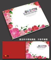 玫瑰美容画册封面