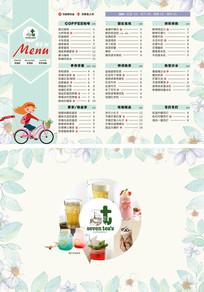 七杯茶饮品菜单