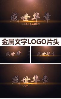 震撼金属落版文字logo片头AE模板