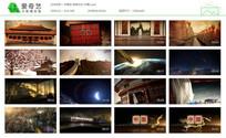 中国文化片头包装视频