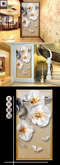 3D華麗珠寶浮雕蝴蝶蘭歐式花紋金邊玄關