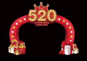 520情人节皇冠婚礼布置门头 PSD