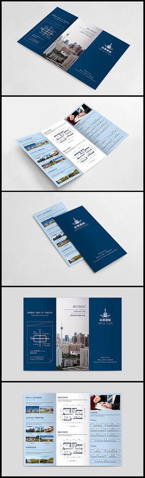 蓝色简约房地产三折页设计