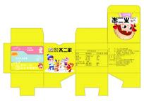 零食用小盒子包装设计