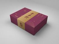藕粉色古典食物包装盒