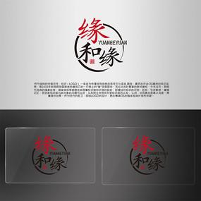 中文文字LOGO