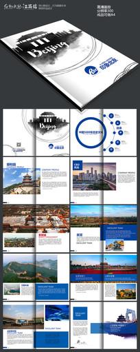简约大气北京旅游画册版式设计模板