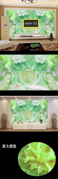 玉雕牡丹家和富贵电视背景装饰墙