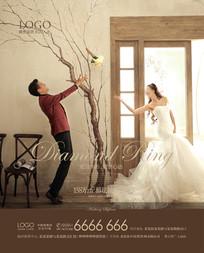 韩式婚纱摄影海报