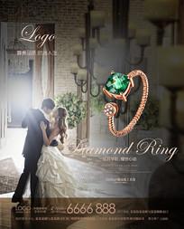 韩式浪漫婚纱影楼海报