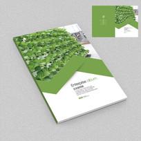 绿色环保农业立体种植宣传册封面