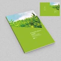 绿色清爽农业种植画册封面
