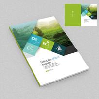 农业基地宣传画册封面设计