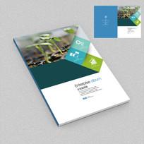 农业研究文献书籍画册封面设计
