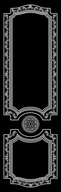 欧式花边框雕刻图案