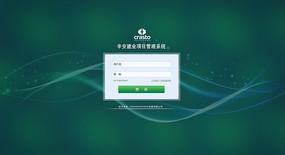 软件后台管理系统登陆界面设计 PSD