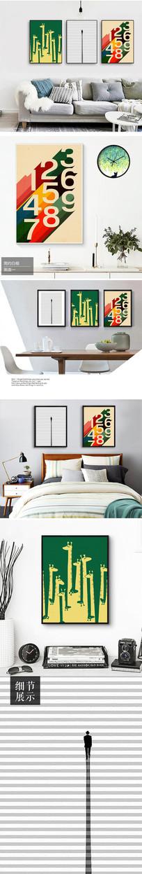 新中式创意麋鹿数字装饰画