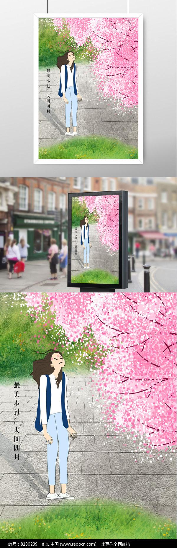 樱花插画海报设计图片