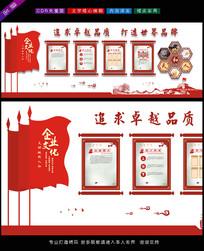红色旗帜古典边框企业文化墙设计