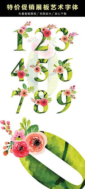 可爱鲜花数字艺术字体 PSD