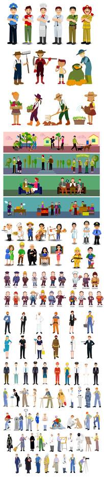 劳动职业人物设计元素