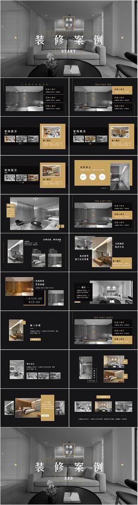 家具设计网页模板