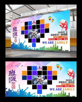 班级文化墙背景设计