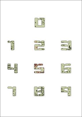 创意数字字体 CDR