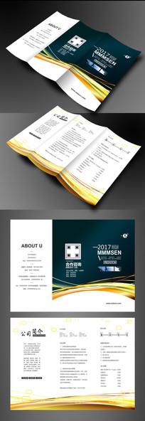 公司宣传三折页设计模板