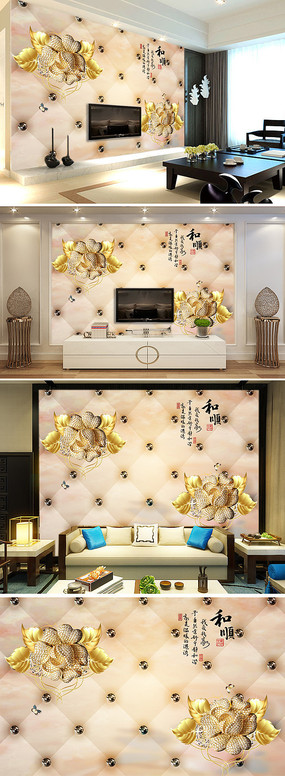 和順浮雕花朵花卉客廳軟包背景墻圖片