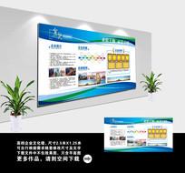 蓝色动感企业文化宣传栏展板模板