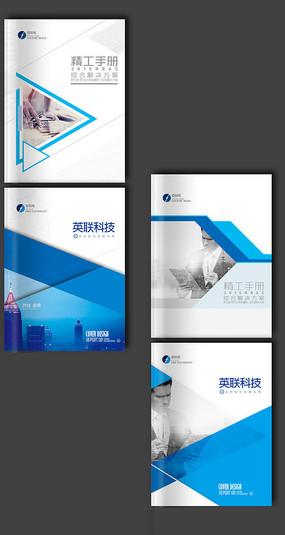 蓝色科技封面板式设计