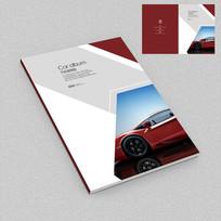 汽车杂志宣传画册封面设计