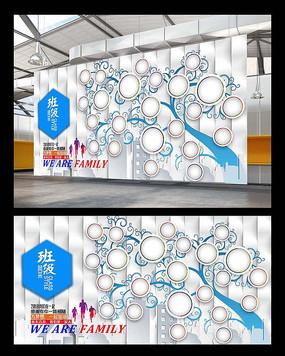 清新班级文化照片墙背景