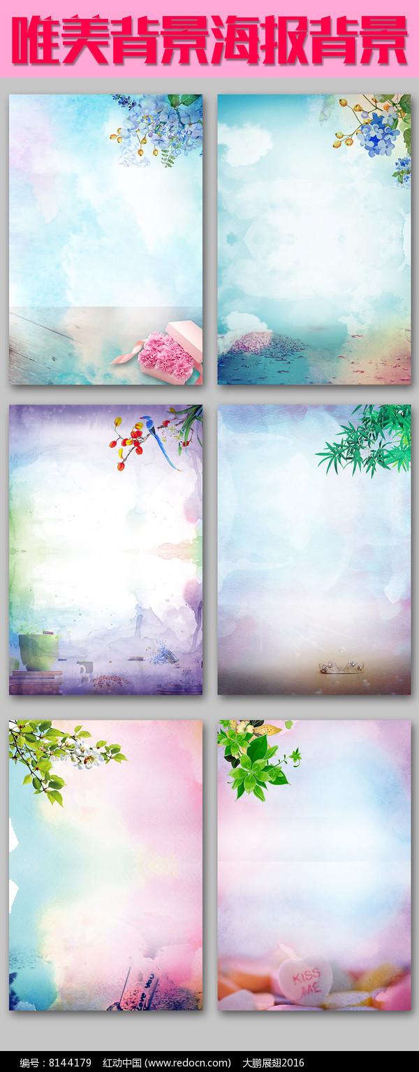 小清新唯美手绘信纸背景图片