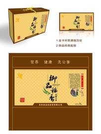 稻花香大米粮食杂粮礼盒包装设计