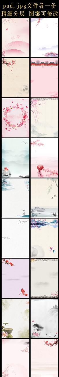 古风中国风水墨作文信纸背景