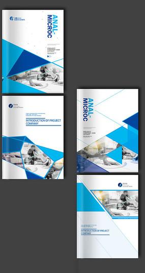 科技画册封面板式设计