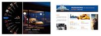 企业画册内页目录设计