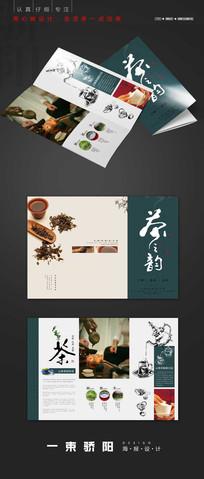 中国名茶三折页
