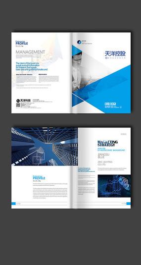 二折页企业宣传板式设计