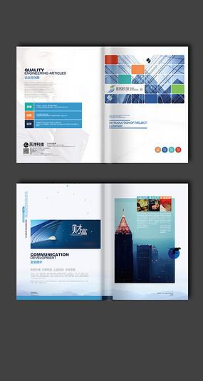 企业介绍二折页对折页