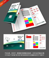 大气公司宣传三折页设计模板