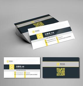 黃藍二維碼名片設計